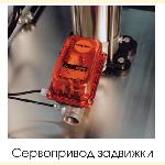 Установка обратного осмоса AquaPro ARO-14000G