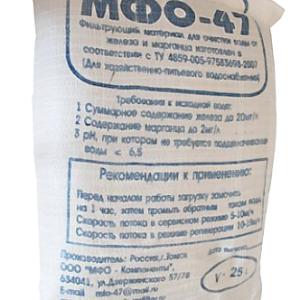 Каталитический материал для удаления железа МФО-47