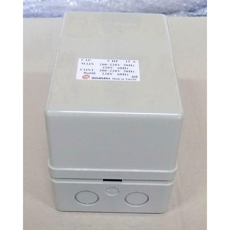 Электромагнитный клапан AquaPro SV-5HP-220V