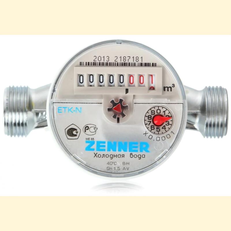 Водосчётчик ZENNER ETK I Dn15/Qn1.5