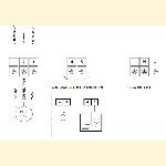 Электронная панель управления NOCCHI QES PLUS 10/150 M
